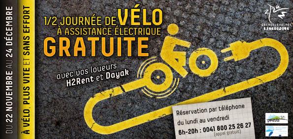 Découvrez gratuitement le vélo à assistance électrique jusqu'au 24 décembre 2011