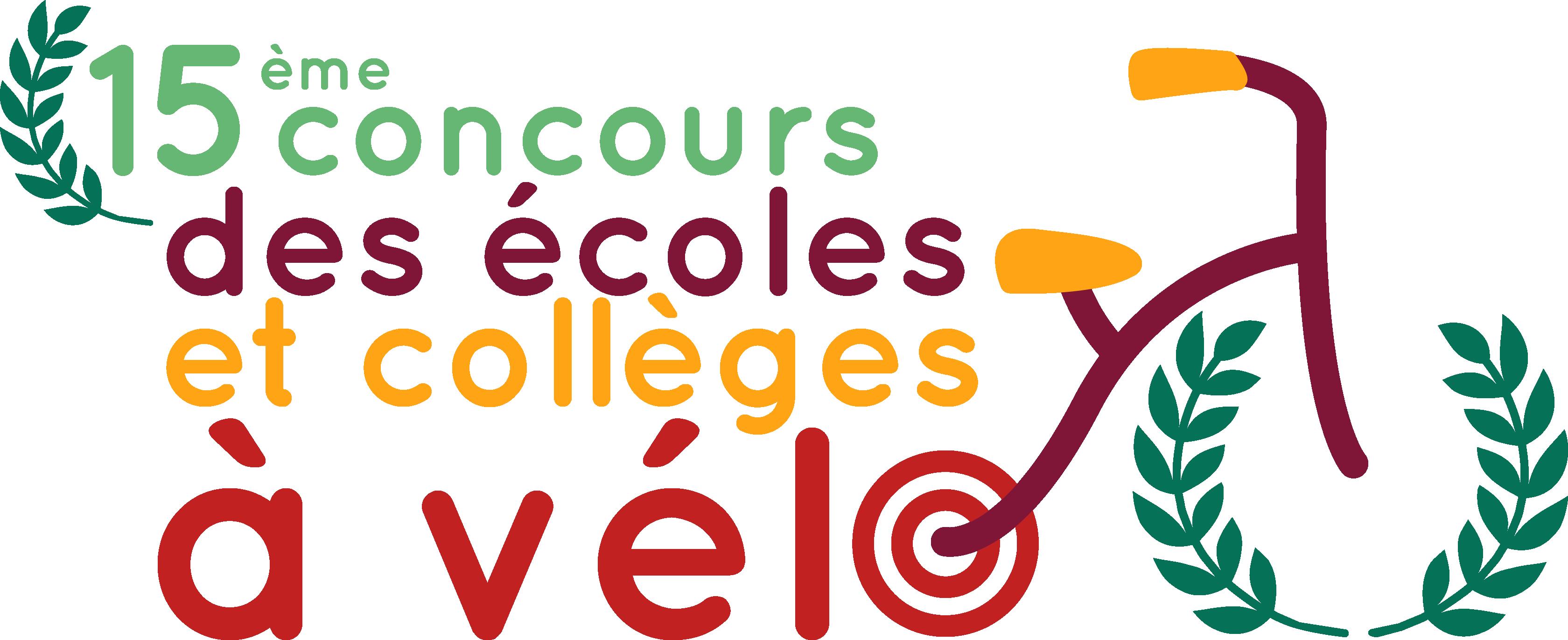 15eConcours-Ecoles-et-Colleges-a-velo-17mai2018